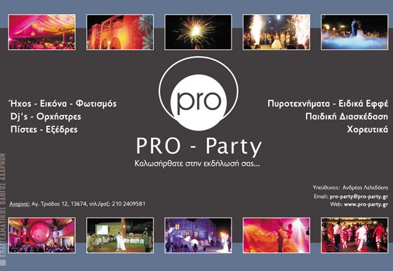 PRO - PARTY
