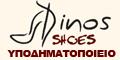DINO SHOES