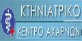 ΚΤΗΝΙΑΤΡΙΚΟ ΚΕΝΤΡΟ