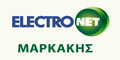 ELECTRONET ΜΑΡΚΑΚΗΣ