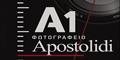 APOSTOLIDI Wedding & Baptism Photography